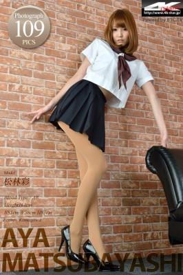 Aya Matsubayashi from 4K-STAR